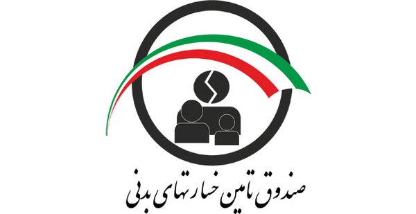 آزادی زندانیان غیر عمد حوادث رانندگی توسط صندوق تامین خسارت بدنی
