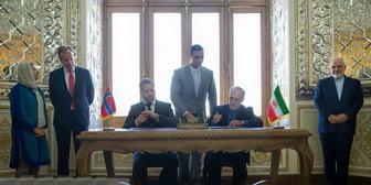 امضاء یادداشت تفاهم همکاری صندوق ضمانت صادرات ایران و نروژ