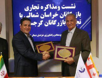انعقاد تفاهمنامه همکاری بین اتاق بازرگانانی ایران و گرجستان