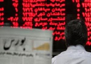 روند مثبت بازار سرمایه در هفته گذشته