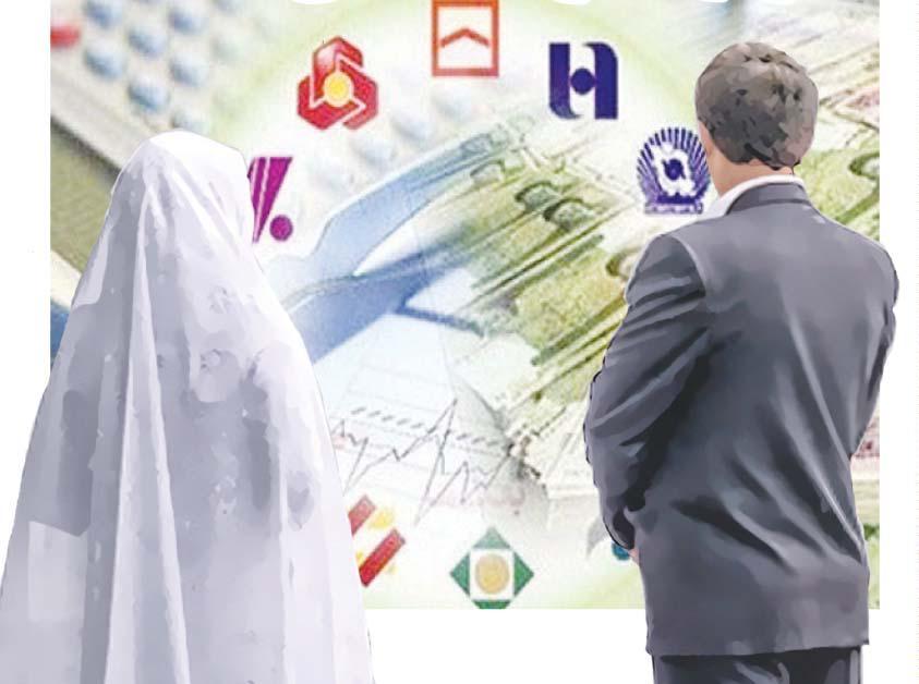 شبکه بانکی موظف به پرداخت 150 هزار فقره وام ازدواج در هر ماه شد