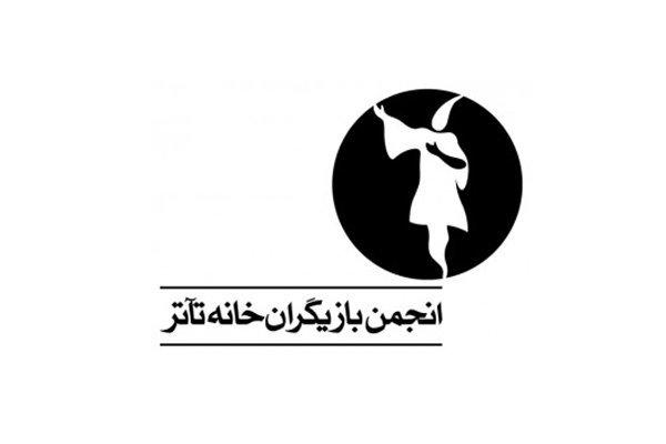 نمایشنامه خوانی ویژه اعضا انجمن بازیگران