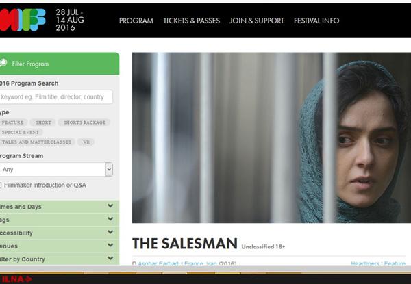 نمایش فیلم فروشنده در جشنواره فیلم ملبورن