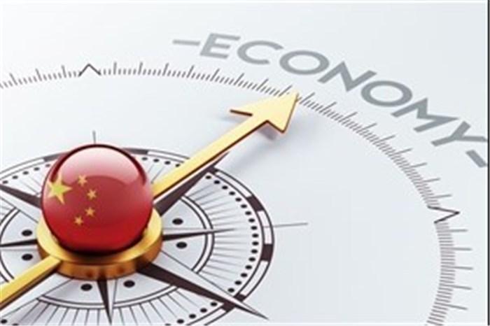 عصرانه اقتصادی